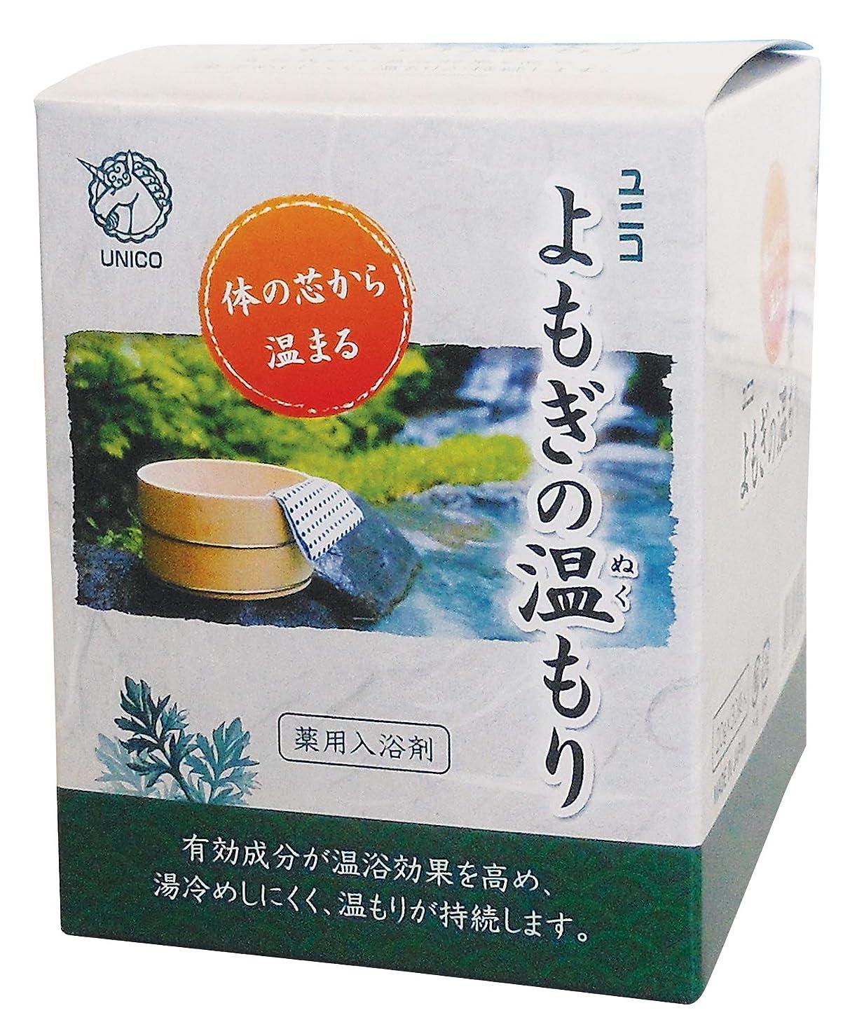 空中やけど吸収するユニコ 薬用入浴剤 よもぎの温もり 20g×30袋入