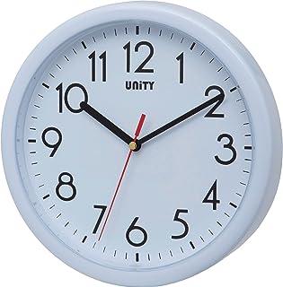 Unity Unsw630 Hastings Horloge Murale Moderne silencieuse Blanc 22 x 22 x 5 cm