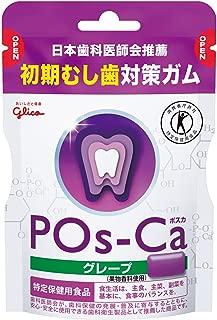 [トクホ] 江崎グリコ ポスカ<グレープ>エコパウチ 初期虫歯対策ガム 75g