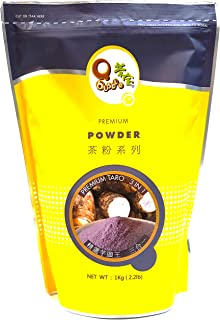 Qbubble Taro Premium Tea Powder, 2.2 Pound