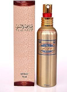 Sahipt Al Sumo Spray Perfume by Buabed Banafa for Unisex - 75 ml