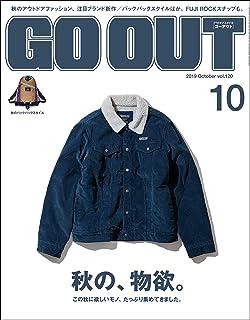 GO OUT (ゴーアウト) 2019年 10月号 [雑誌]