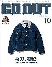 表紙: GO OUT (ゴーアウト) 2019年 10月号 [雑誌] | 三栄