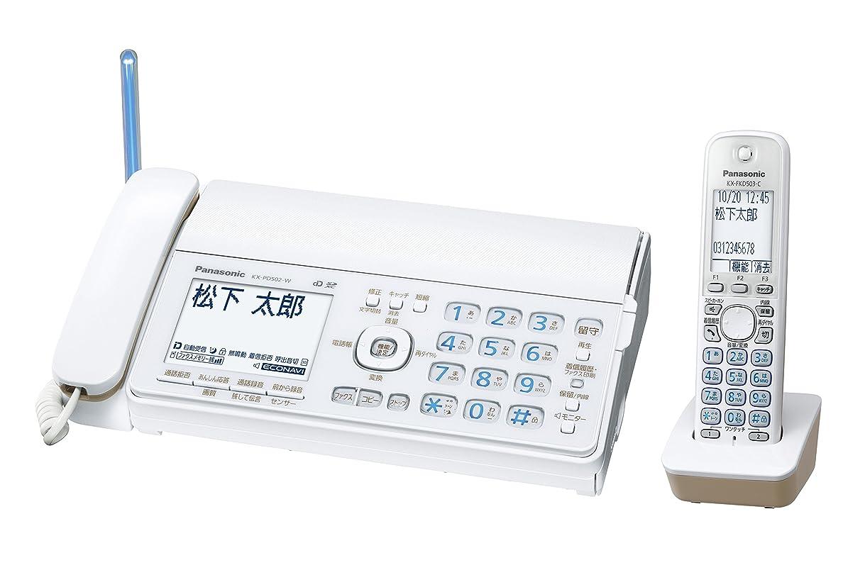 孤独なレイプコーンパナソニック おたっくす デジタルコードレスFAX 子機1台付き 1.9GHz DECT準拠方式 ホワイト KX-PD502DL-W