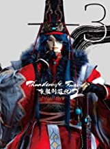 Thunderbolt Fantasy East from Sword Tour 2 3 Full Production JAPANESE EDITION