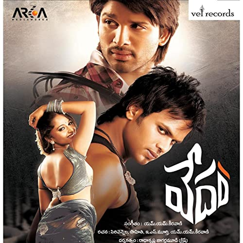 vedam rupai song mp3