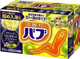 バブ ベルガモットジンジャー の香り 20錠入 炭酸 入浴剤 薬用 [医薬部外品]