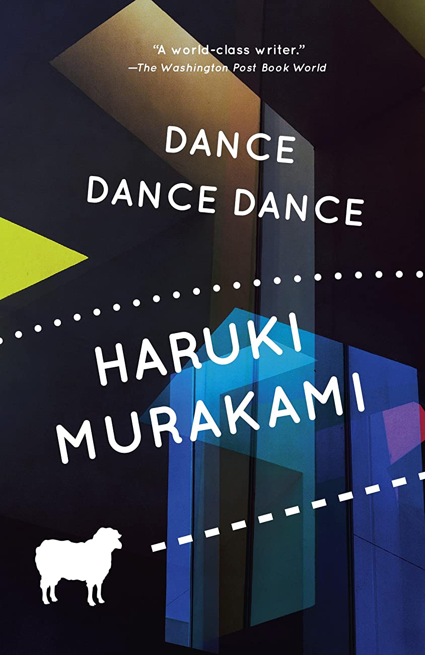 伝記予測長老Dance Dance Dance (Vintage International) (English Edition)