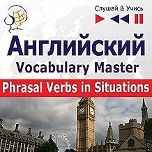 Angliyskiy Vocabulary Master - Phrasal Verbs in Situations: Slushay & Uchis'