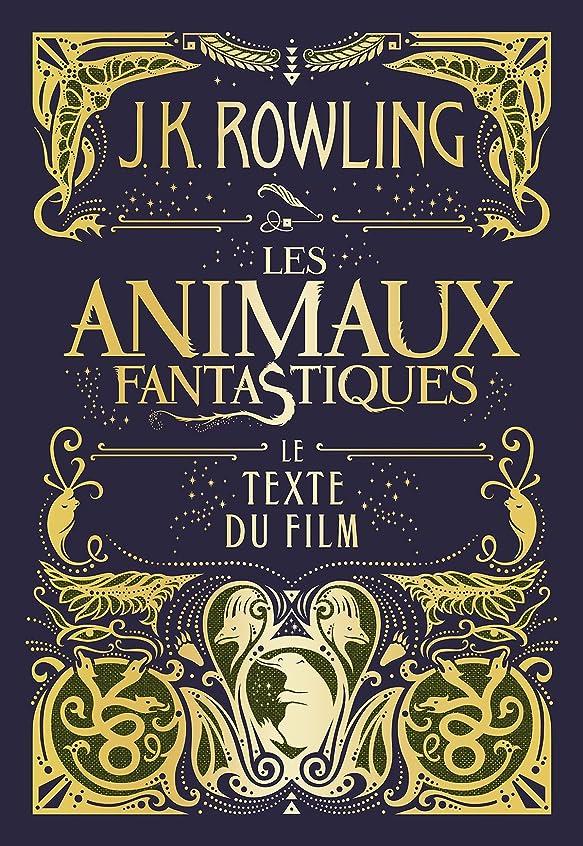 返済グリット三十Les Animaux fantastiques : le texte du film (French Edition)
