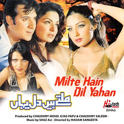 Tum Ko Jo Dekha Sanam by Shaz Ali on Amazon Music - Amazon com
