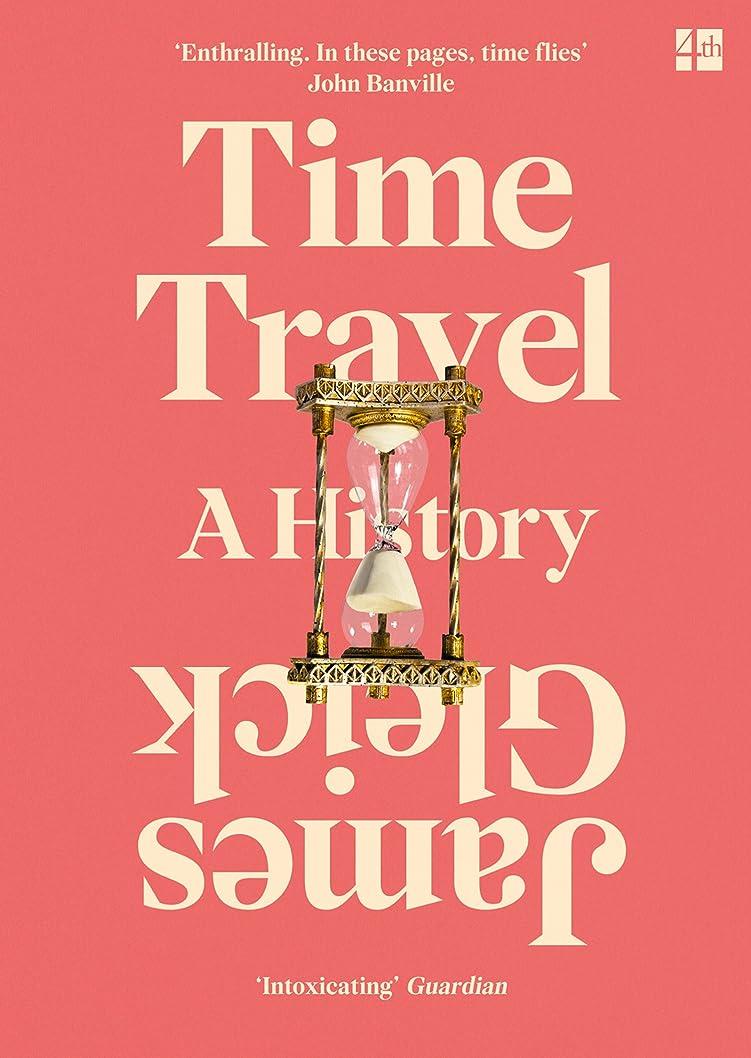 鈍い前任者レトルトTime Travel (English Edition)