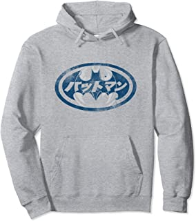 Batman Logo Japanese Sweat à Capuche