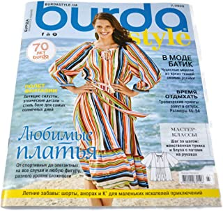 7/2020 Burda Style Magazine Sewing Patterns Templates in Russian Language Summer Edition Fashion Dress Skirt Blouse Pants ...