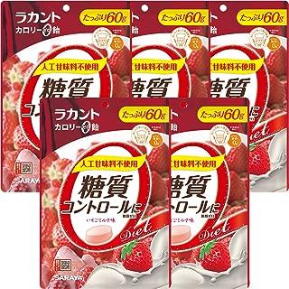 ラカント カロリーゼロ飴 いちごミルク 60g×5袋