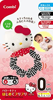 Combi 116086 Hello Kitty Furifuri Rattle