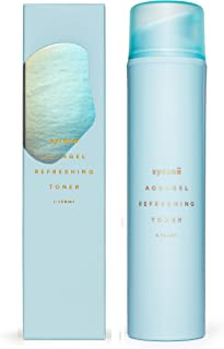 Aquagel Refreshing Toner by Syrene | Purifying and Soothing Gel Toner | Makeup Remover and Skin Cleanser with Anti Aging and Oil Control Properties | 150ml