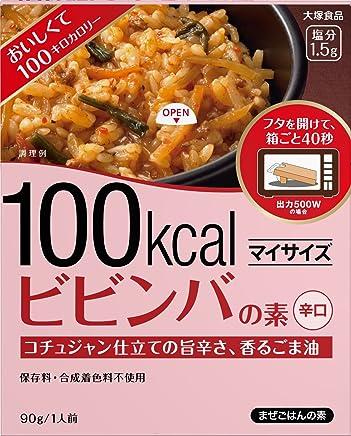 大塚食品 マイサイズ ビビンバの素 【辛口】 90g×10個