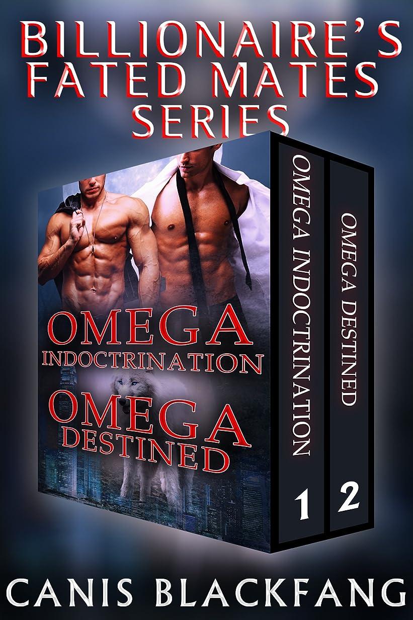 領事館樹木それに応じてBillionaire's Fated Mates: Series Bundle - M/M Gay Omega Werewolf Shifter Mpreg Romance (Billionare's Fated Mates Book 4) (English Edition)