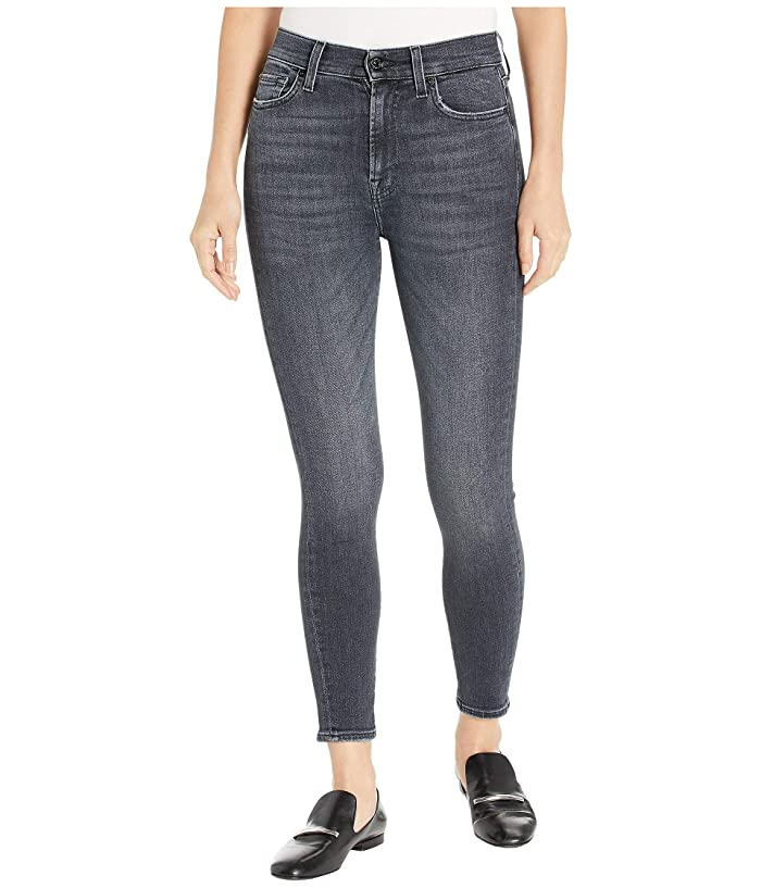 7 For All Mankind  High-Waist Ankle Skinny in Honest (Honest) Womens Jeans