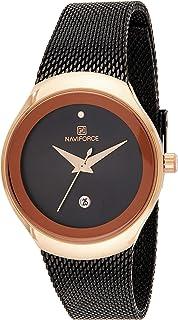 ساعة كرونوغراف بسوار شبكي ستانلس ستيل بمينا اسود للنساء من نافي فورس - NF5004-RGB