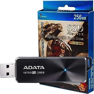 ADATA SSD パフォーマンス 256GB ハイスピード USB フラッシュドライブ UE700 Pro 最大読込速度:360MB/秒 PS4 メーカー動作確認済 ブラック AUE700PRO256GSSDP