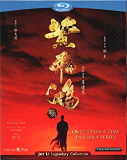 Once Upon a Time in China Series (1-3)