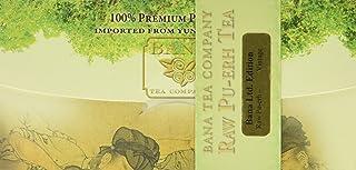 Bana Limited Edition Raw Pu-erh Tea (all natural) - 50 grams