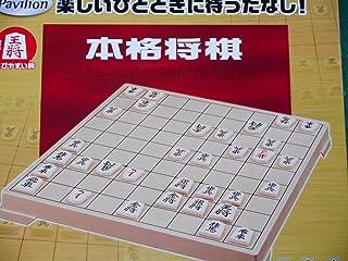 本格将棋将棋盤・駒セットShogi board - piece set