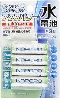 日本協能電子(Aqua Power System Japan) アクアパワー 水電池 NOPOPO 単3型 4本パック YWP-4