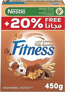 Nestle Fitness Chocolate Cereal Bonus Pack, 450g