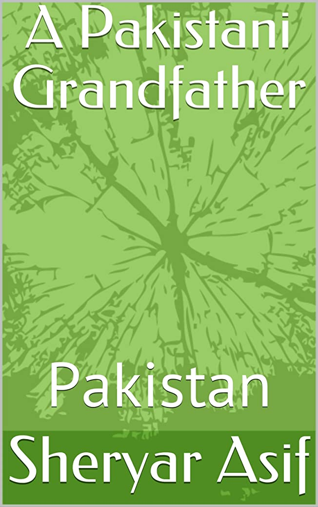 花瓶回答エンジニアA Pakistani Grandfather : Pakistan  (English Edition)