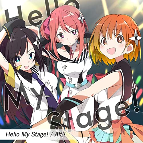 Hello My Stage!