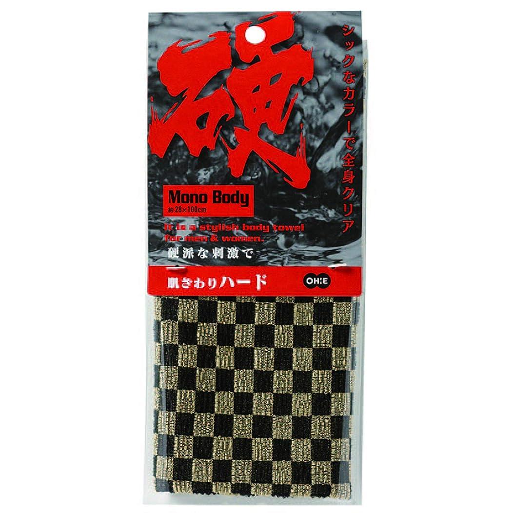 会議グリルなかなかオーエ ボディタオル グレー 黒 約幅28×長さ100cm MB 硬 ハード チェック 体洗い 日本製