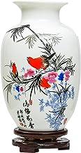 ufengke Chinese White Ceramic Vase with Stand, Porcelain Gift Vase, Bird and Flower..