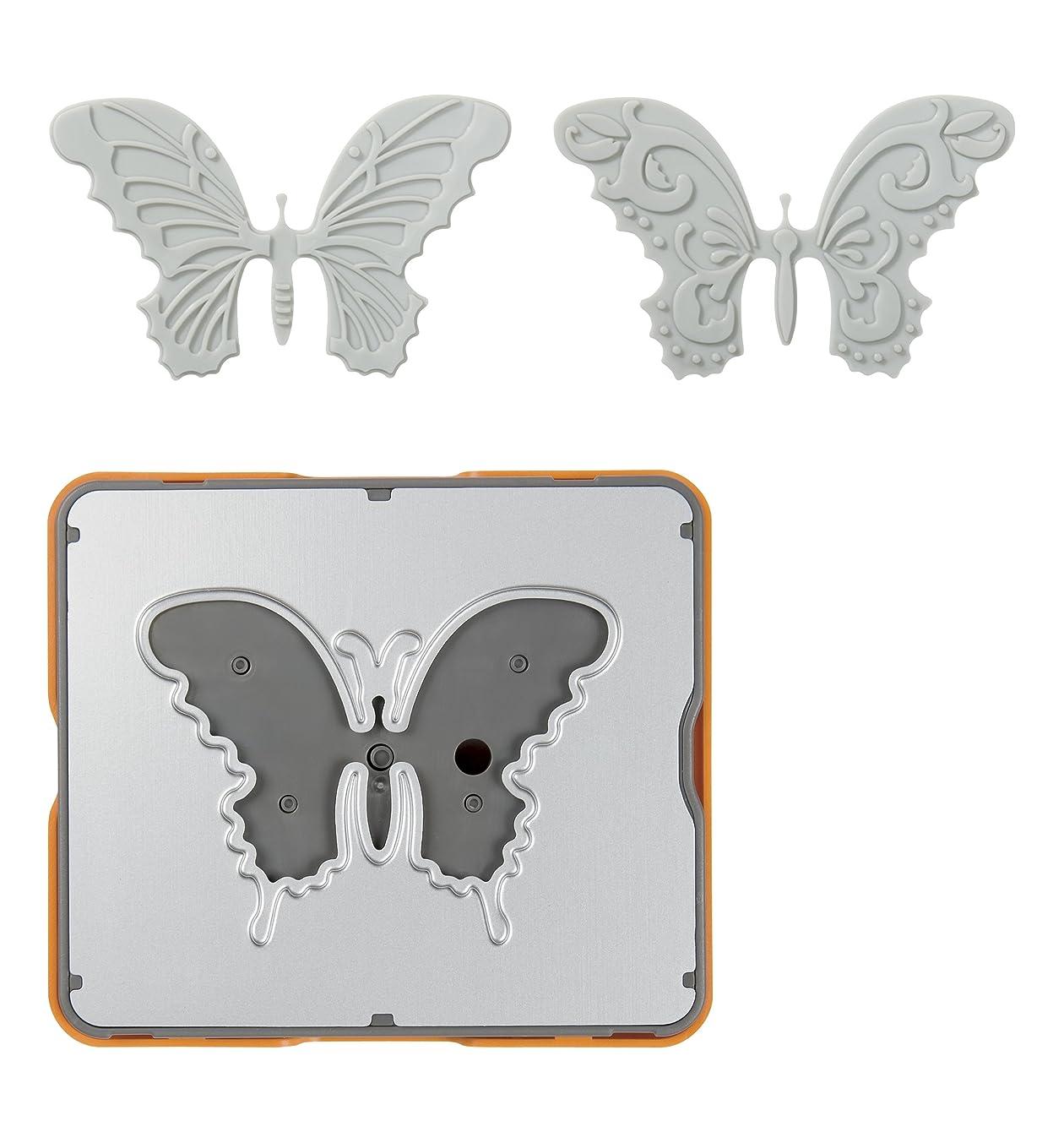 Fiskars Fuse Creativity System Butterfly Desing Set, Medium (101060-1001)