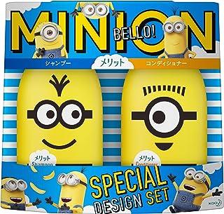 Merit Minion Special Design Bottle 按压式套装(洗发水480ml+护发素480ml)自然花香 480ml+480ml+480ml+480ml