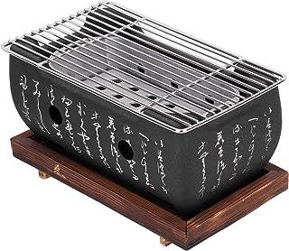 YUUGAA Grillspis, japansk grill mini hushåll aluminiumlegering kolgrill ugn tillbehör