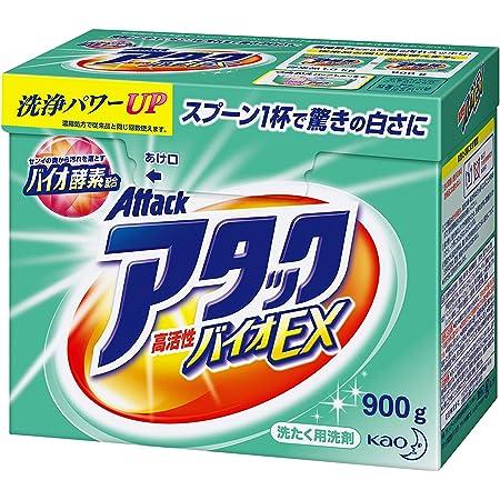 アタック 洗濯洗剤 粉末 高活性バイオEX 900g