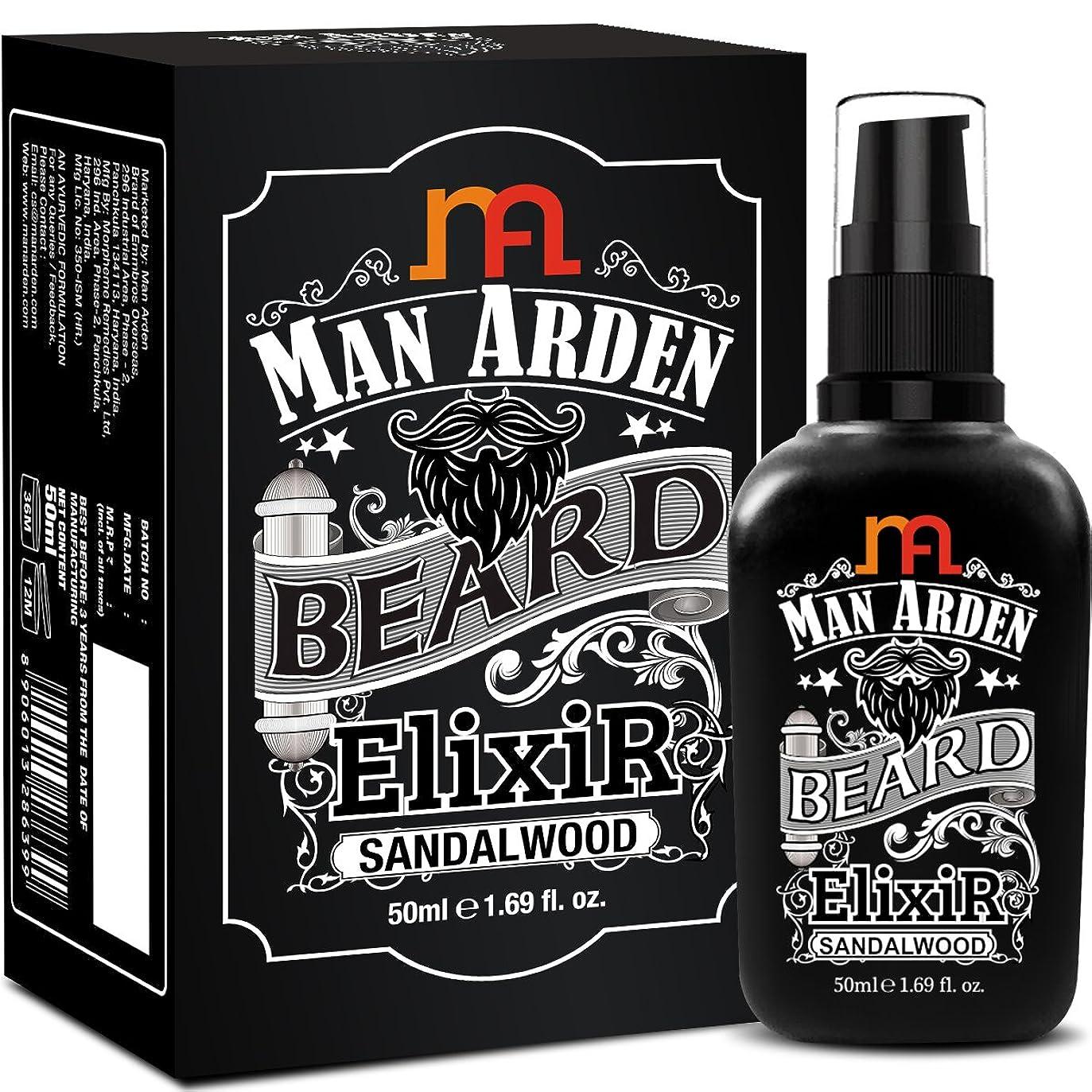 サーバ検査官包囲Man Arden Beard Elixir Oil 50ml (Sandalwood) - 7 Oils Blend For Beard Repair, Growth & Nourishment8906013286399