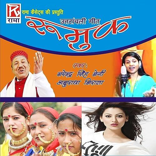 Binsiri ki bela garhwali song by narendra singh negi   artist.