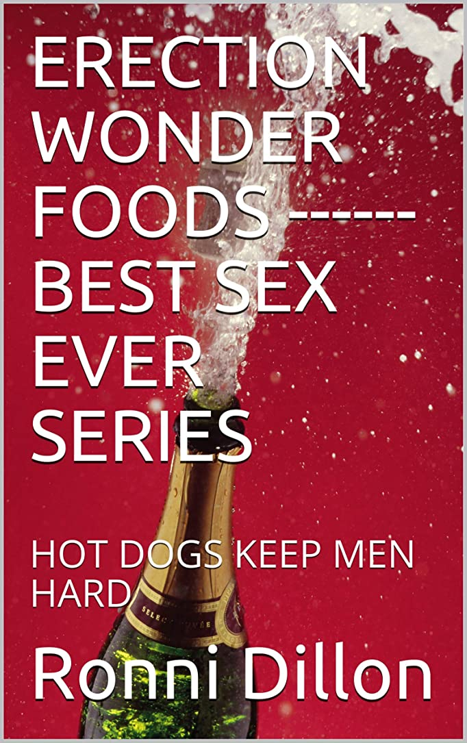 する必要がある公悲観的ERECTION WONDER FOODS ------ BEST SEX EVER SERIES: HOT DOGS KEEP MEN HARD (SEX WONDER FOODS) (English Edition)