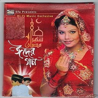 Prothom Prem Amar [Explicit]