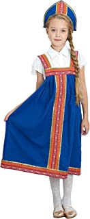 Russian Heritage Cosplay Girls Outfit Costume Dress