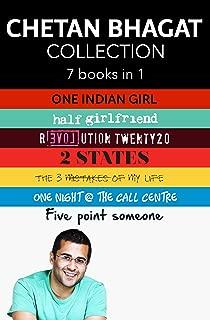 Chetan Bhagat Collection (7 Books in 1)
