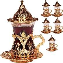 Sponsored Ad - (SET OF 6) Handmade Turkish Tea Water Zamzam Serving Set Glasses Saucer (Gold)