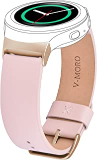 for Gear S2 Bands Women, V-MORO Soft Samsung Gear S2 Sport Band Leather Strap Replacement Wristband with Stainless Metal Adapters for Samsung Gear S2 SM-R720/SM-R730 Sports Smartwatch 6.7
