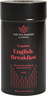 The Tea Makers of London English Breakfast Tee, lose