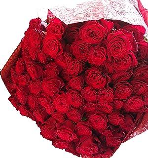 〔MaisonFleurie二子玉川本店〕花束 還暦 赤バラ 60本 40cm