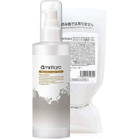 アムリターラ(amritara) ホワイトバーチモイストウォーター セット(レフィルと空ボトルのセット) 化粧水 透明 120mL